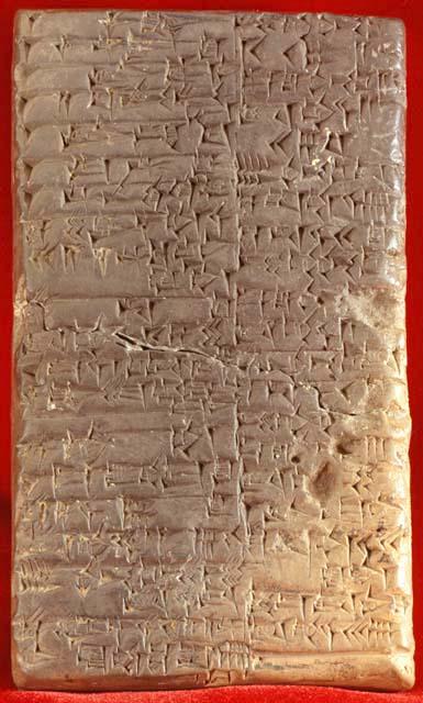 Tablette d'écriture cunéiforme